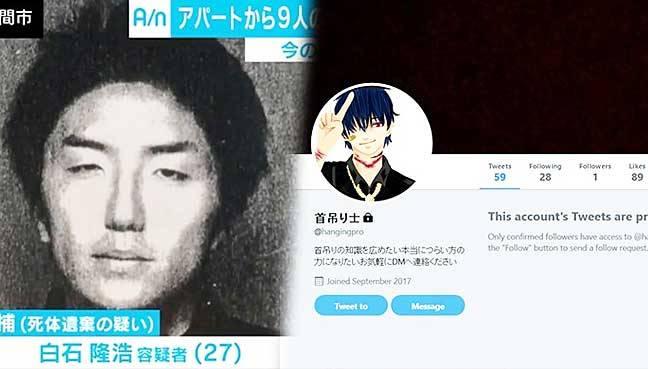 2020/12/1608078040_takahiro-shiraishi1-image.jpg