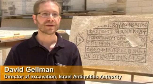 Kudüs'te 1500 Yıllık Mozaik Bulundu