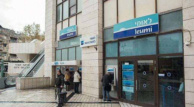 BM'den İsrailli Şirketlere Son Uyarı