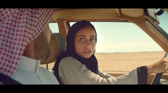 Suudi Arabistan'da Tartışılan Kola Reklamı