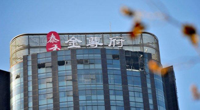 Çin'de gökdelende facia! Yangında çok sayıda ölü ve yaralı var