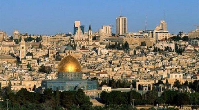 Kudüs görüşmesinin tarihi belli oldu!