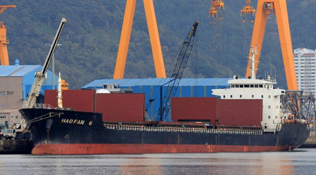 Kuzey Kore'nin gizemli gemisi: Hao Fan 6