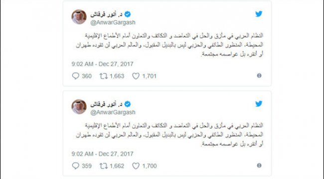 Rezalet tweetler! Arapları Türkiye'ye karşı birleşmeye çağırdı