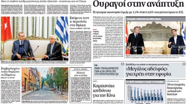 Türkiye-Yunanistan arasında tarihi ziyaret! Erdoğan manşetlerde...