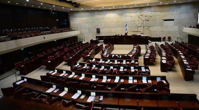 İsrail'in Suriye'de ki İran Planı
