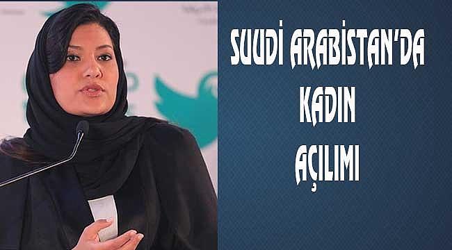 Suudi Arabistan'dan Washington'a ilk kadın büyükelçi