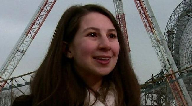 Katie Bouman Kimdir?