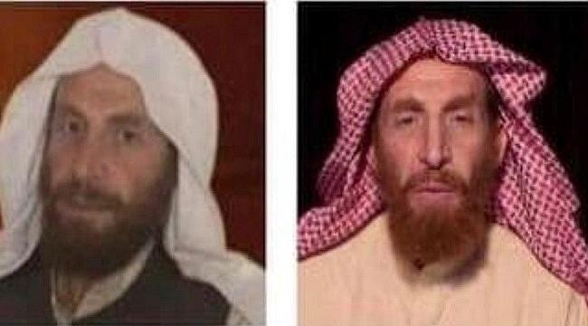 El Kaide Yöneticisi Öldürüldü