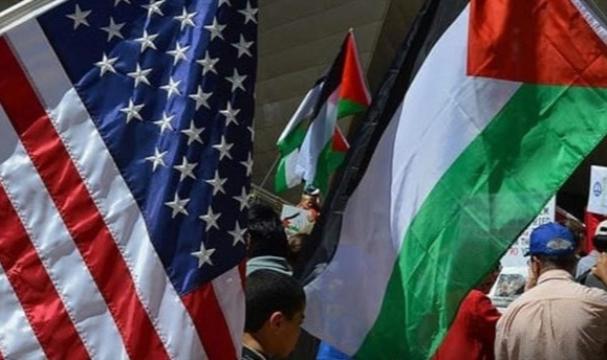 Amerika 3 Yıl Sonra Filistin'de