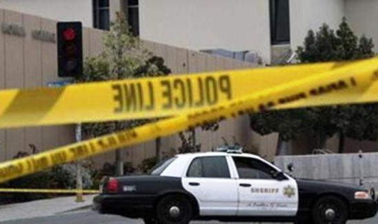 Amerika'da Saldırıların En Çok Arttığı Adres