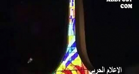 Syria Now Damacus City US Air Attack www.abdpost.com